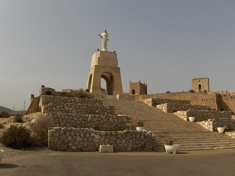 Cerro de San Cristóbal